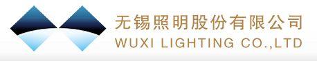 无锡照明中标6986万市管功能照明设施维护项目名片机